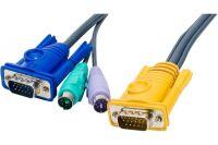 Accessoire, ATEN jeu de câbles pour switch CS 1216/1208LG/1216LG, 10 m