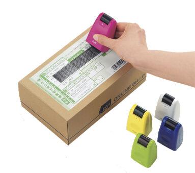 PLUS JAPAN Tampon de confidentialité, largeur 26 mm,