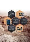 Securit Ardoise & tableau en liège SILHOUETTE 'Hexagon'